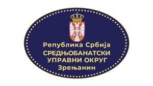 Načelnica okruga održala kolegijum sa rukovodiocima inspekcija
