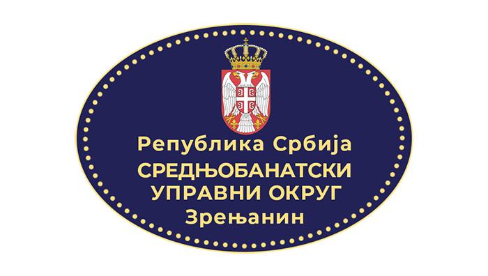 Начелница округа одржала колегијум са руководиоцима инспекција