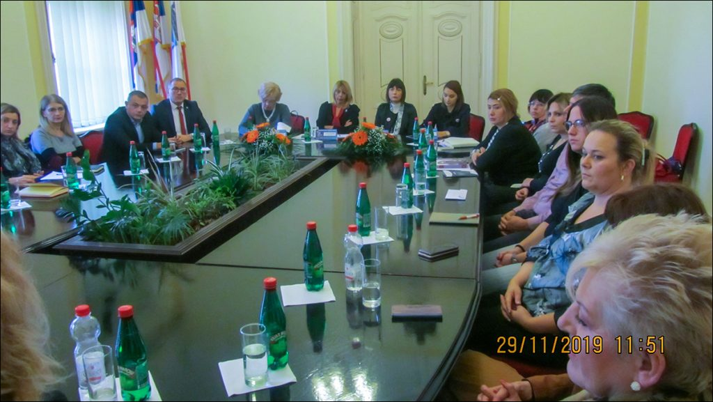 Борба против насиља састанак у сали Градског већа у Зрењанину