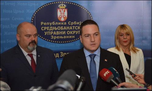 Министар Ружић са начелницима управних округа у Зрењанину