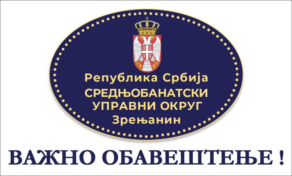 Vaznoobavestenje_SBUO