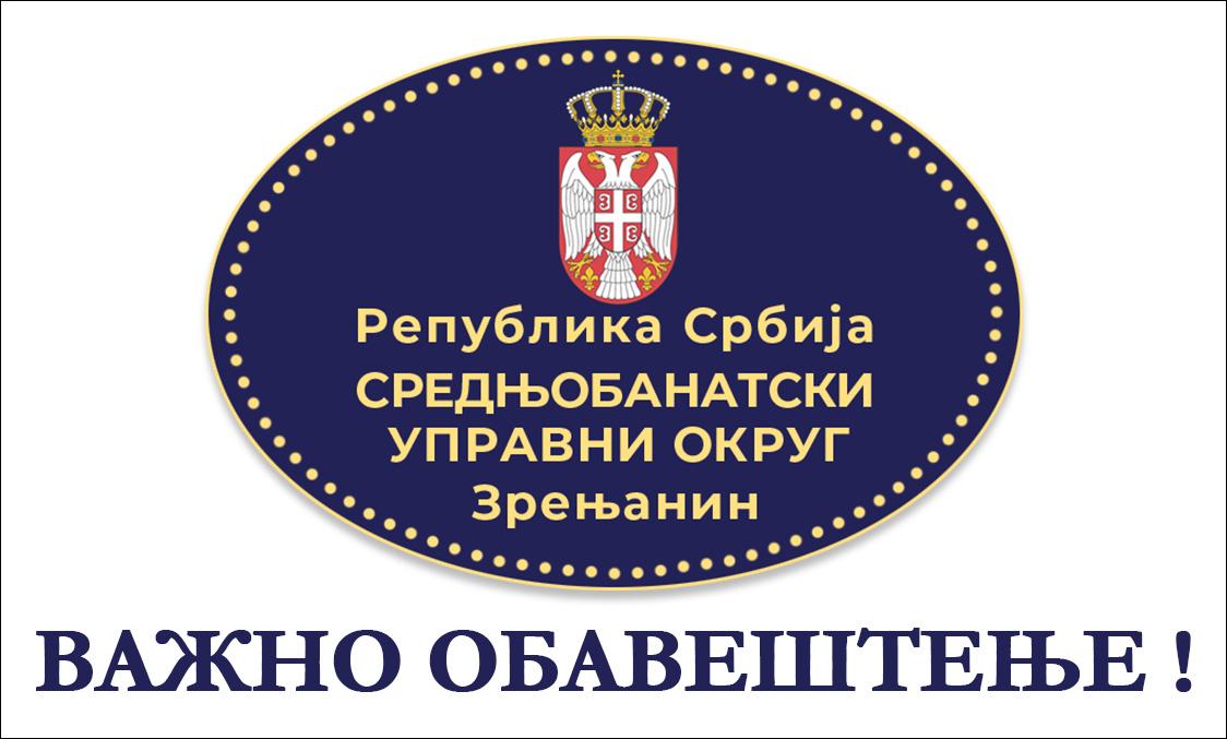 OBAVEŠTENJE MINISTARSTVA POLJOPRIVREDE, ŠUMARSTVA I VODOPRIVREDE