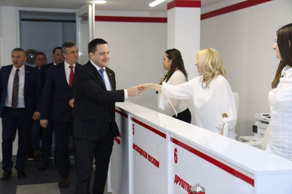 Ministar Ružić i Snezana Vucurevic u Zitistu