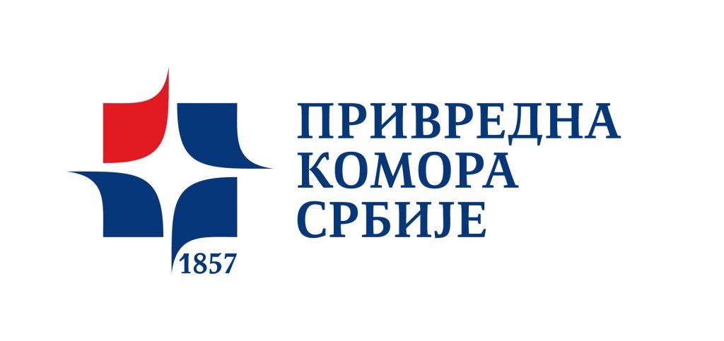 Привредна комора Србије