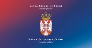 СКУПШТИНА СРБИЈЕ УКИНУЛА ВАНРЕДНО СТАЊЕ