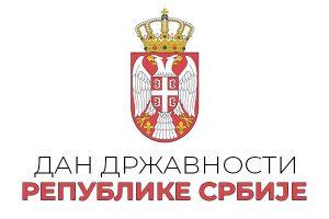 СРЕТЕЊЕ – ДАН ДРЖАВНОСТИ РЕПУБЛИКЕ СРБИЈЕ