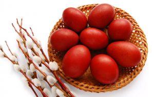 Срећан Ускрс свима који славе по грегоријанском календару !